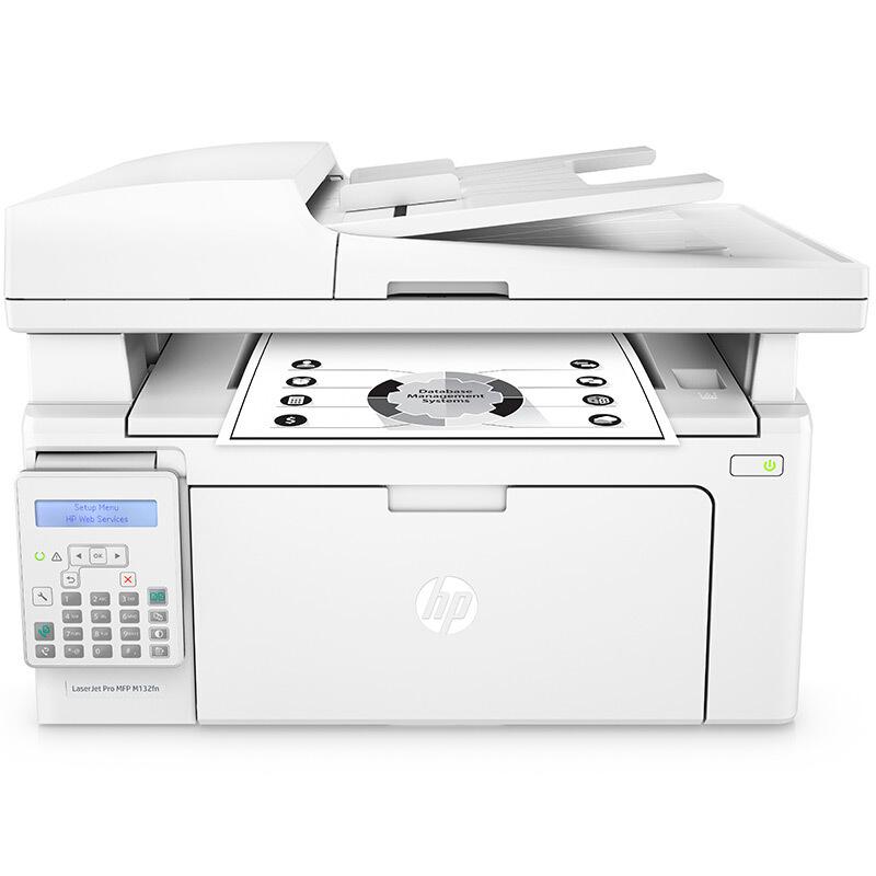 HP Hewlett-Packard (HP) LaserJet Pro MFP M132fn laser printing copy scanning fax machine