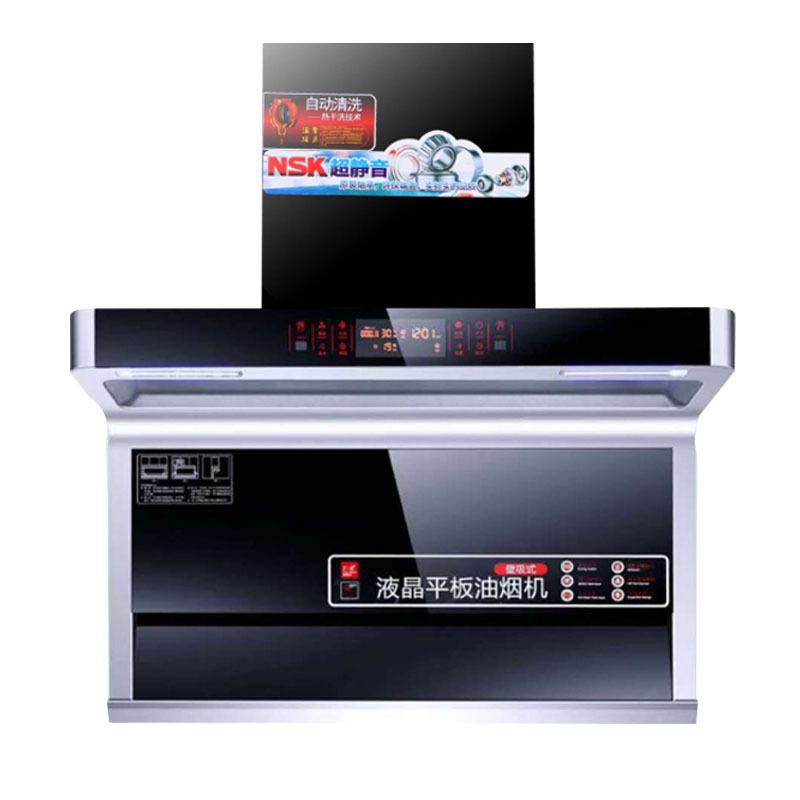 Top-side double-suction household kitchen somatosensory automatic cleaning smoke machine