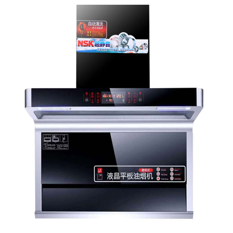 OPPAIN 7-shaped cooker hood, household high suction cooker hood, smart touch type, ultra-thin, no di