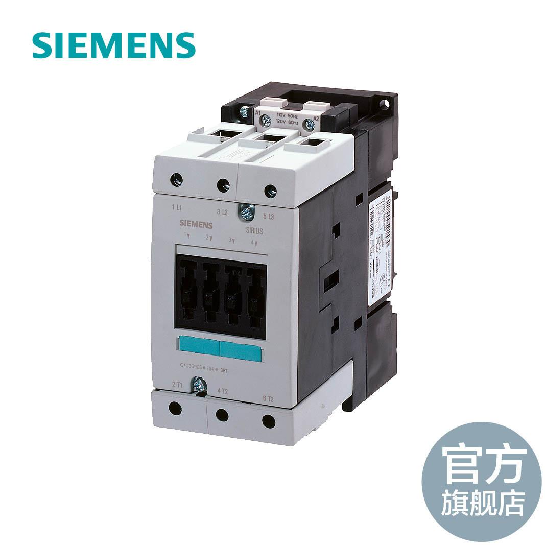 Siemens contactor, 95A, 110V AC 50HZ AC3 45kW, 3RT5046-1AG20
