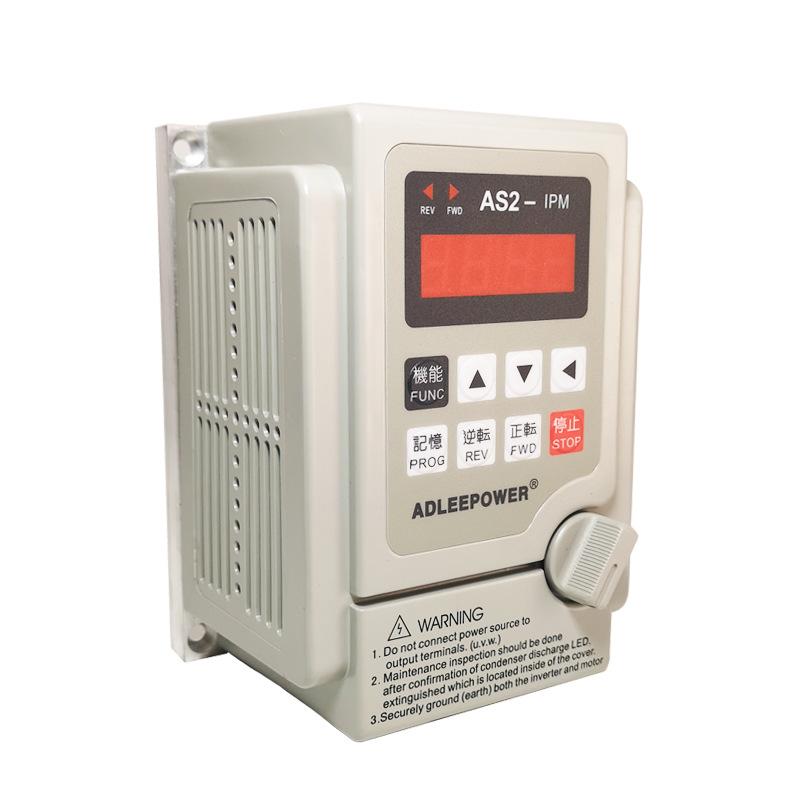 Adley 220v0.75kw inverter as2-107 electric fan pump IPM speed regulator