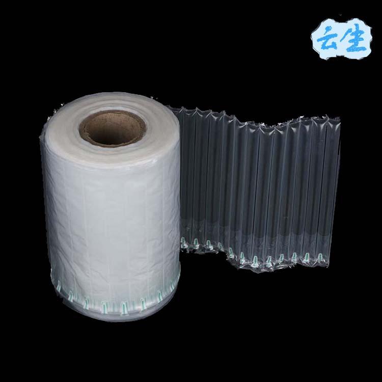 Air column bag customization Air column coiled material Express packaging shockproof bubble bag pack