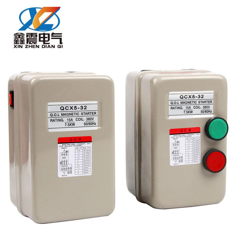 CHKL QCX5 air compressor magnetic starter starter 4KW 7.5KW 11KW motor protector