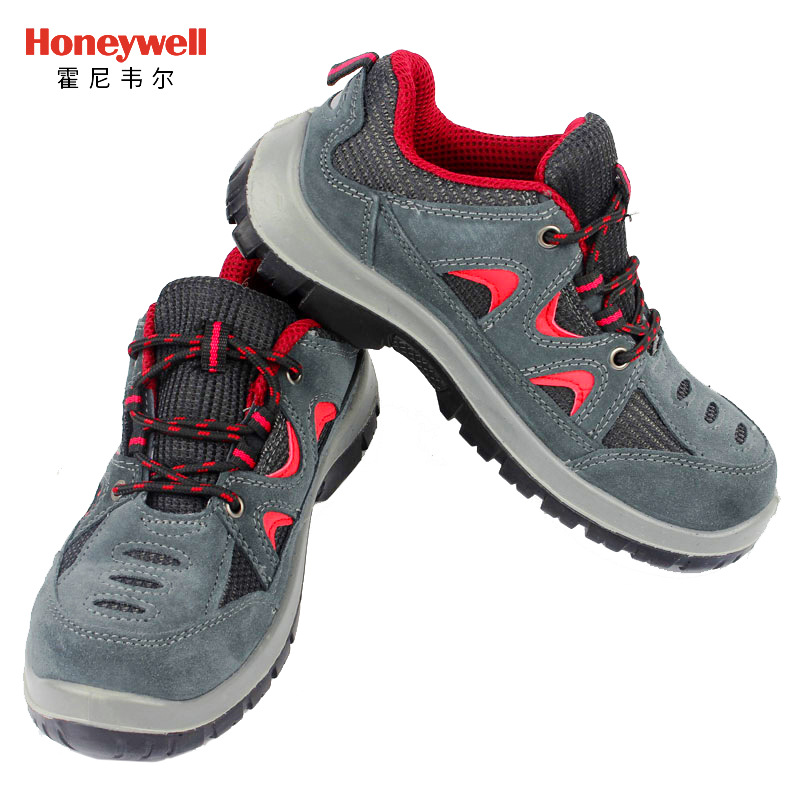 Honeywell 513 safety shoes, labor protection shoes, 6KV electrician shoes, insulated shoes, anti-sma