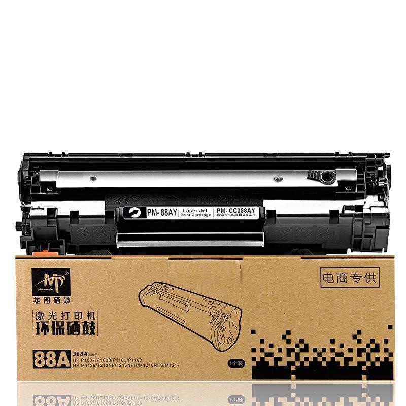 XIONGTU The image is suitable for HP 88a toner cartridge HP LaserJet m1216nfh p1108 m1218