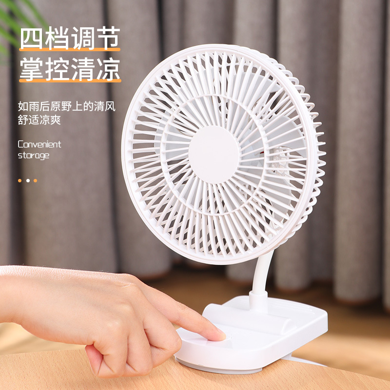 KXDF USB small fan student dormitory rechargeable car usb fan household baby crib charging small ele