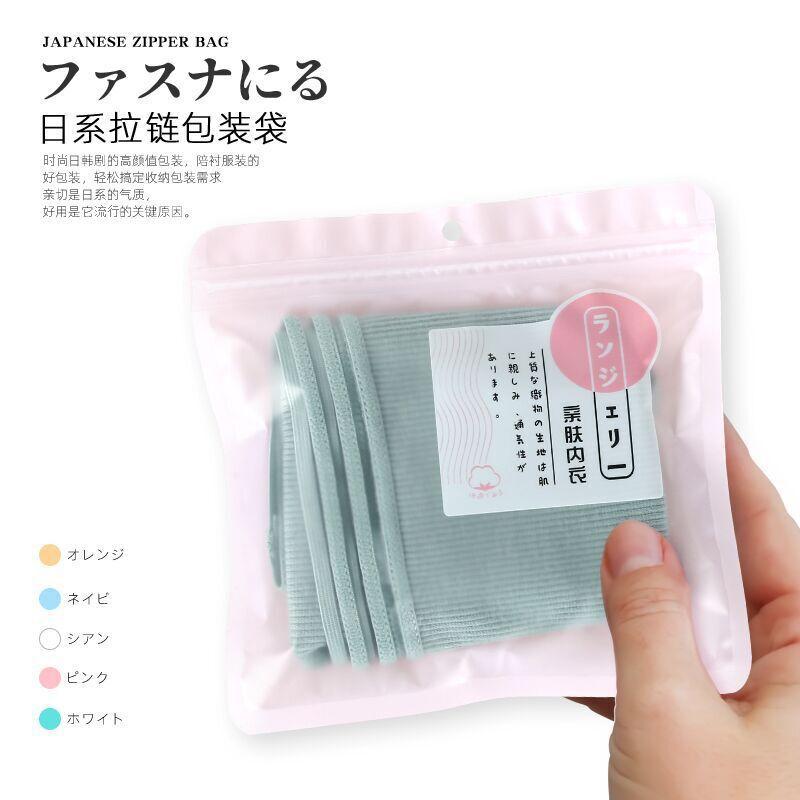JSD Japanese boutique panty bag, panty ziplock packaging bag wholesale, unisex panty bag