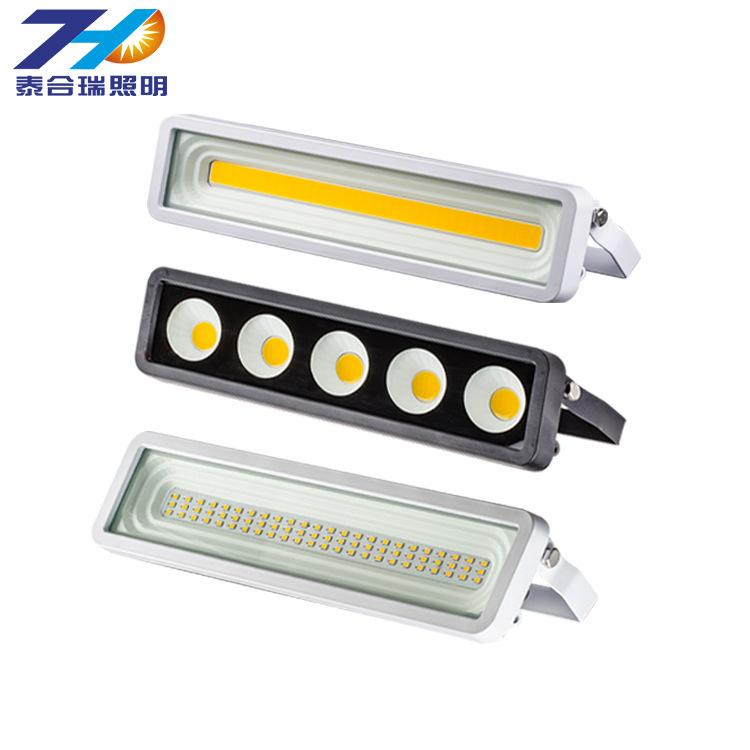 TAIHERUI Outdoor waterproof LED flood light, LED flood light, 50W flood light, wall washer