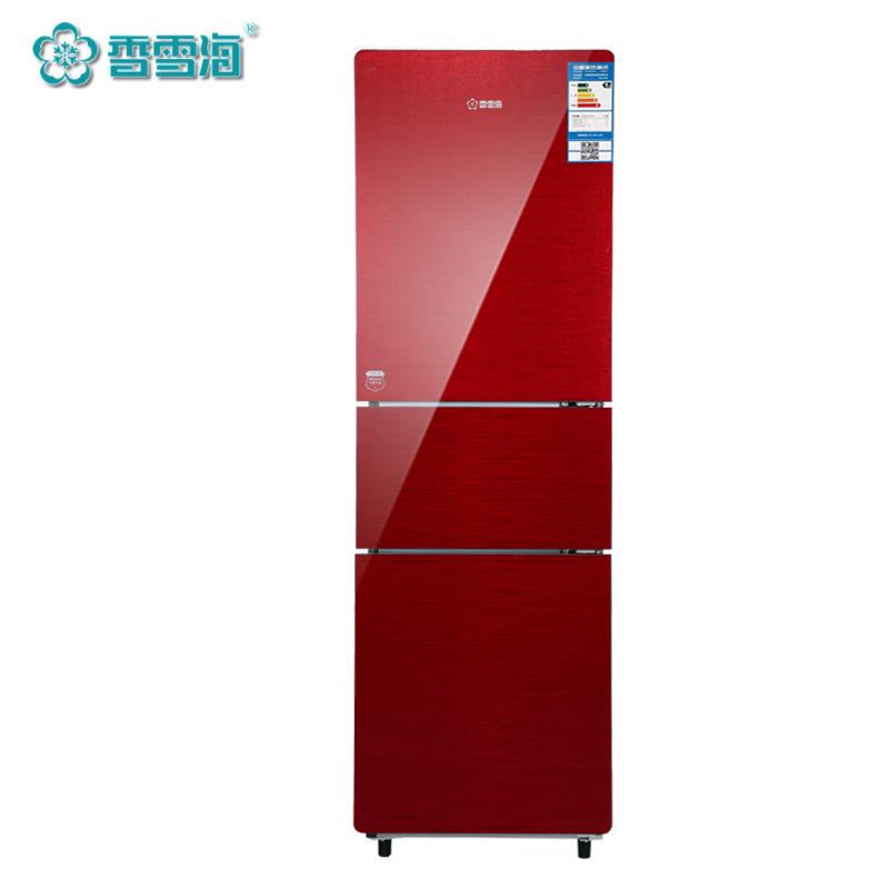Snowsea / xiangxuehai bcd-230r three door refrigerator rapid freezing energy saving quiet low noise