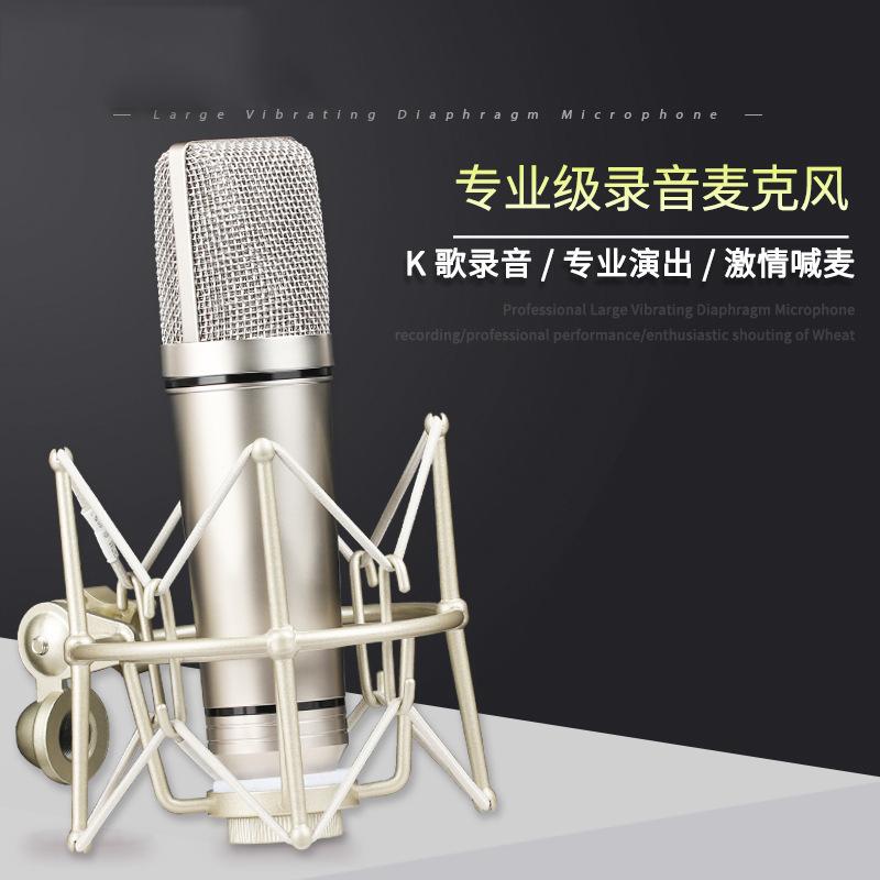 New U87 condenser microphone live K song recording dubbing mobile phone computer vibrato live broadc