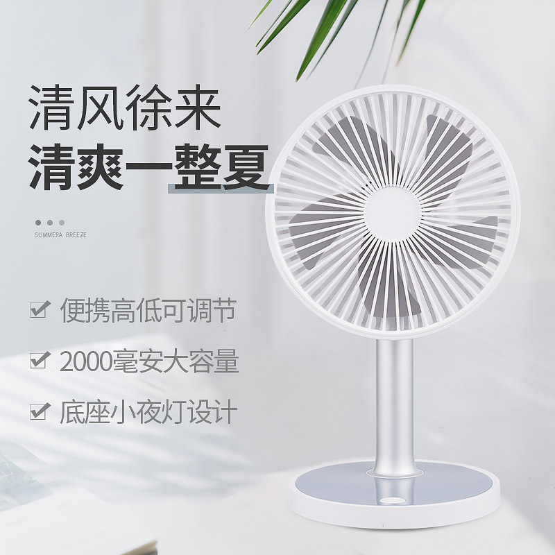 New products launched in 2020, USB charging with night light two season fan, desktop fan, USB mini e