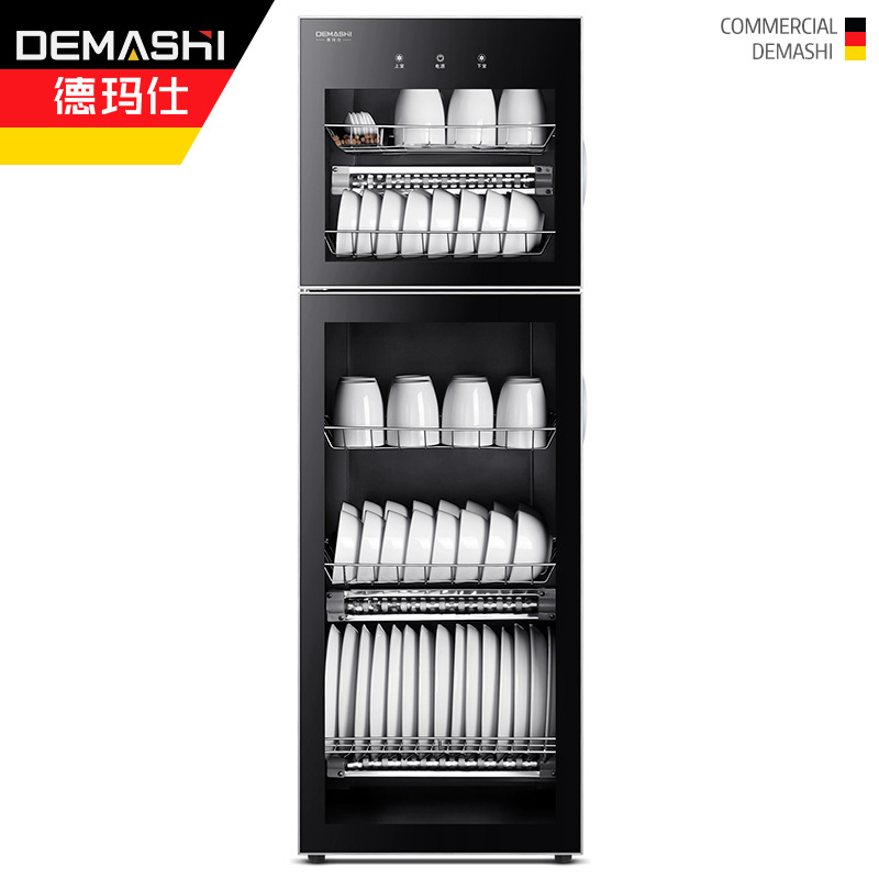 DEMASHI Demas disinfection cabinet household vertical kitchen commercial disinfection cupboard doubl
