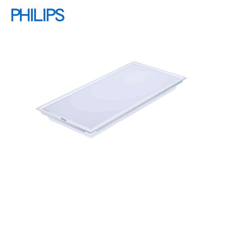 Philips Embedded LED Panel Light Integrated Ceiling Mount 600*600 Direct Light Panel Light