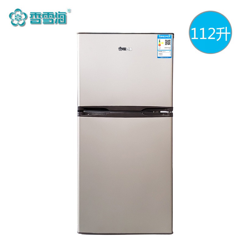 Snowsea bcd-112 double door mini refrigerator refrigeration silent energy saving national joint guar