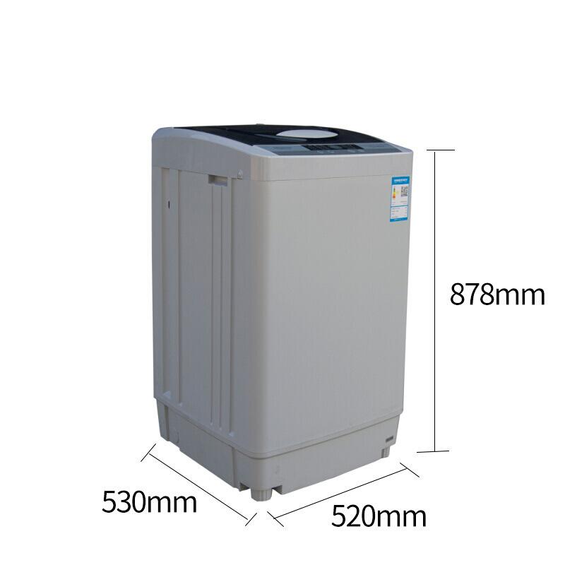 Hisense washing machine XQB65-G1006 6.5 kg pulsator washing machine fully automatic automatic power