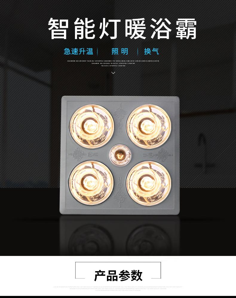 Yuba wholesale bathroom integrated ceiling 275 watt heating light bulb bathroom iron surface three i