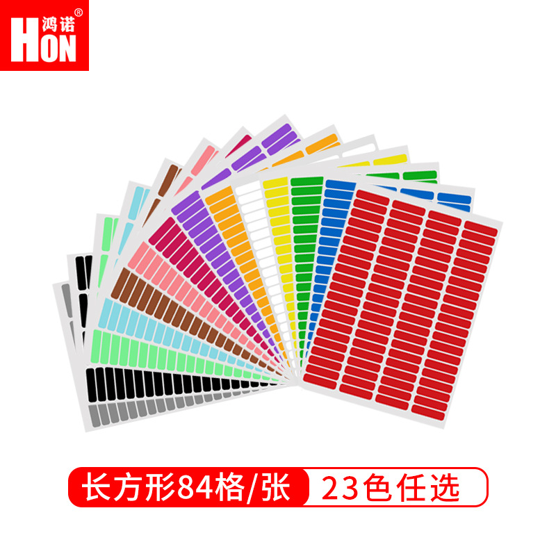 A4 sticker | Glass Sticker | barcode label | barcode scanning label | 46 * 11.1 red