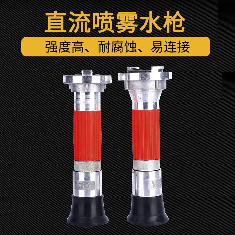 DC spray water gunMultifunctional fire-fighting flower water gun