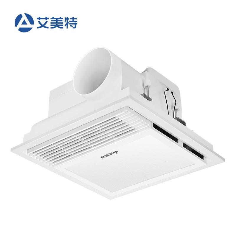 Airmate wind heating Yuba exhaust fan lighting integrated 300x300 Yuba lamp integrated ceiling bathr