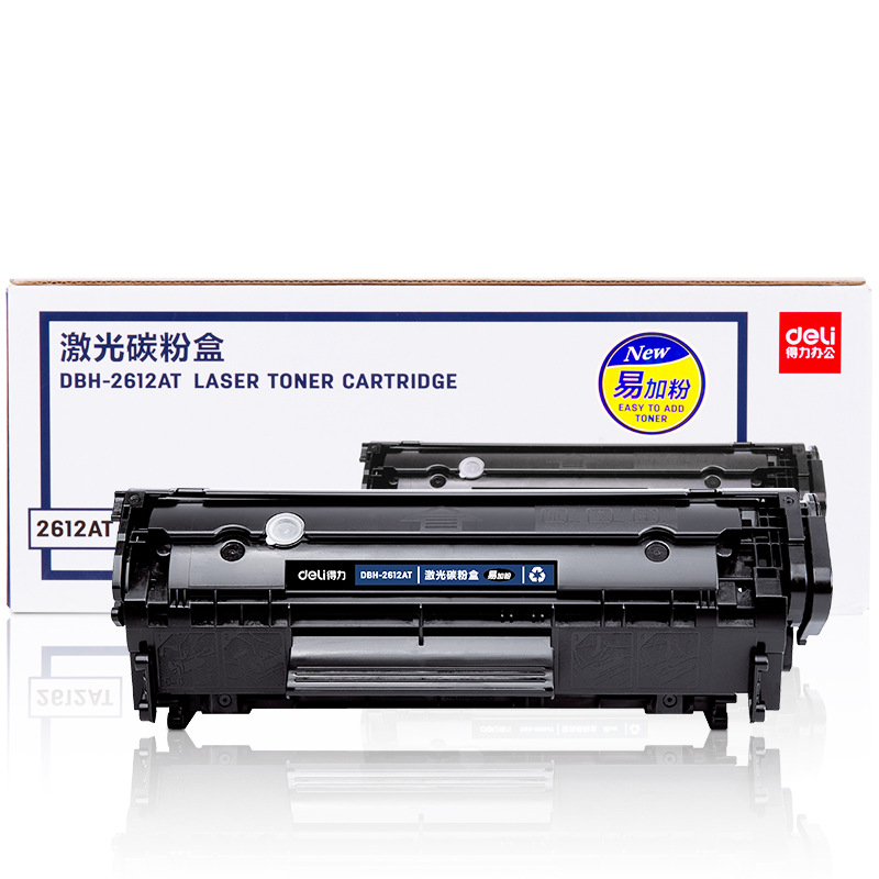 Deli dbh-2612at laser toner cartridge is suitable for lbp2900 1020 m1005 m1319f toner cartridge