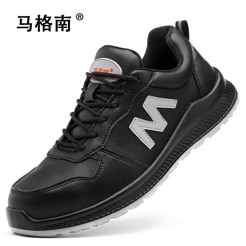 MAGENAN Magnum insulated protective shoes anti-smashing and anti-puncture 6KV four seasons breathabl