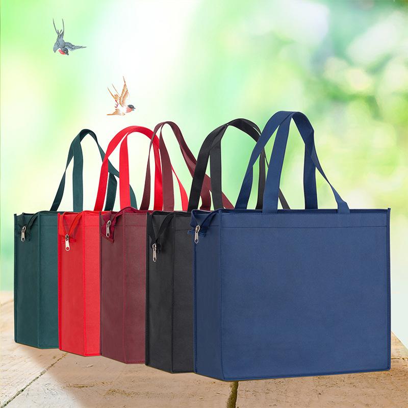 Non-woven bag storage environmental protection bag printed LOGO packaging bag custom handbag thick h