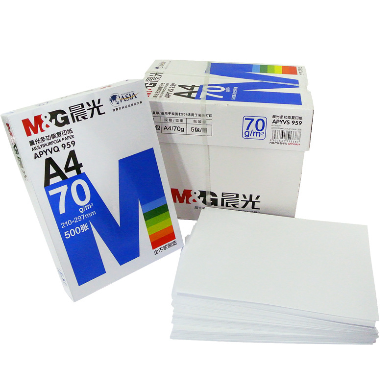 M&G A4 printing paper copy paper a4 wood pulp 70g white paper a4 paper APYVQ959 draft paper office s
