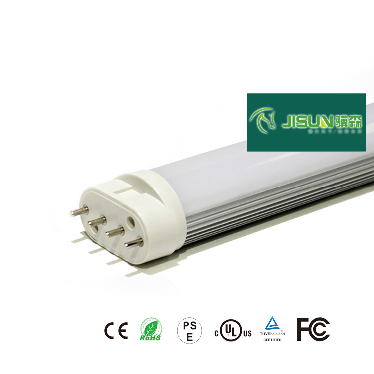 H tube 2G11 12w tube LED 4-pin tube H get tube 14W 2G11LED horizontal plug light