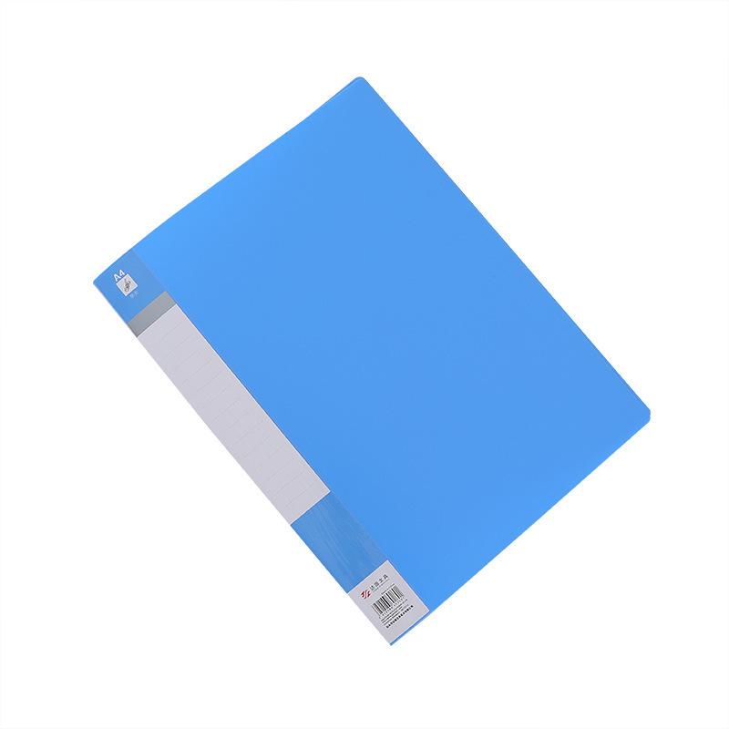 A4 folder single folder double folder file folder office supplies spring splint folder
