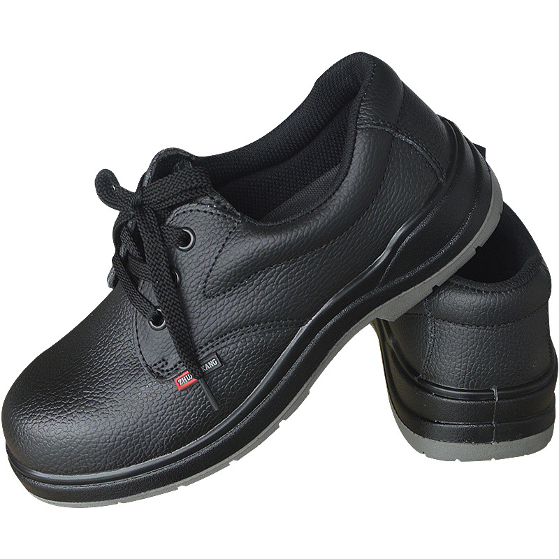 Zhuangkang 2001 Insulated Shoes High Voltage 6KV Labor Insurance Shoes Electrician Shoes Anti-smashi