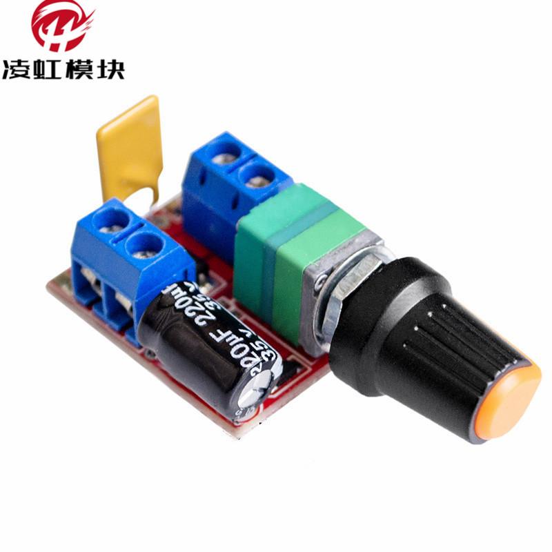 Mini DC motor PWM speed controller 3V6 12 24 35V speed switch ultra small LED dimmer