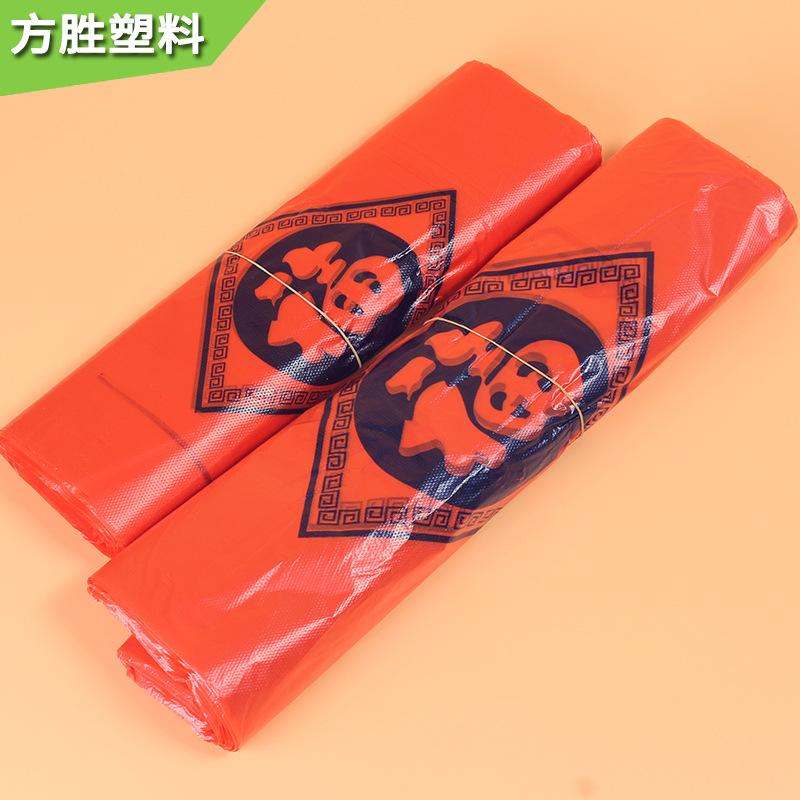 Red lucky words portable vest bag convenient vest bag PE supermarket plastic bag