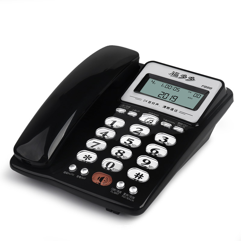 FUDUODUO series F888 telephone, wired telephone landline, household landline, office landline