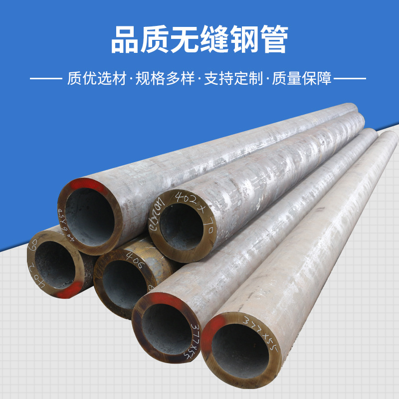 45#Small-caliber seamless steel pipes, seamless pipes, thick-walled hollow round pipes, sawing cutti