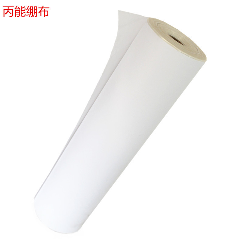 Computer embroidery interlining cloth interlining non-woven cloth interlining film coated polypropyl
