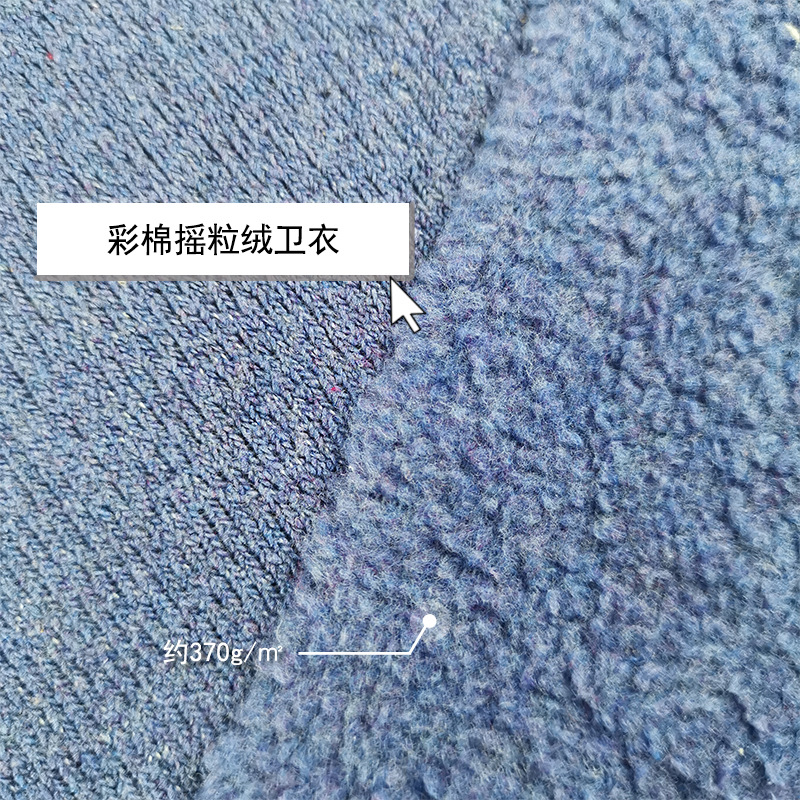 10S/1OE yarn-dyed+300D/96F low stretch yarn jacquard terry cloth