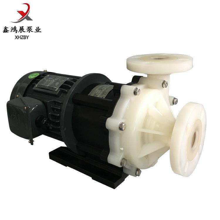 XINHONGZHAN Horizontal PVDF fluorine plastic water pump, electroplating chemical Teflon circulating