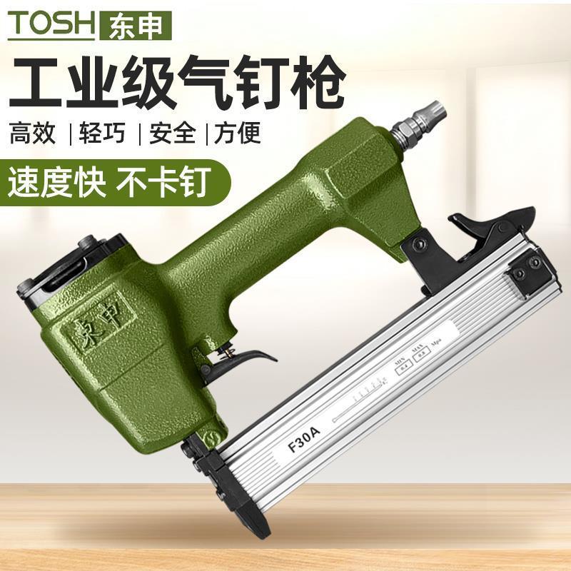 Dongshen gas nail gun F30 straight nail grab pneumatic code nail gun ST64 steel nail T50 nail gun wo