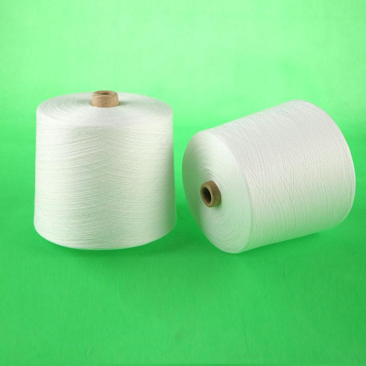 YIJINMEI Non-joint raw white cheese 100% polyester yarn, large chemical fiber yarn 50/2