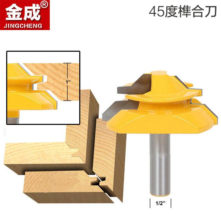 Dao phay gỗ cao cấp mộng góc 45 °độ 1/2 tay cầm công cụ chế biến gỗ