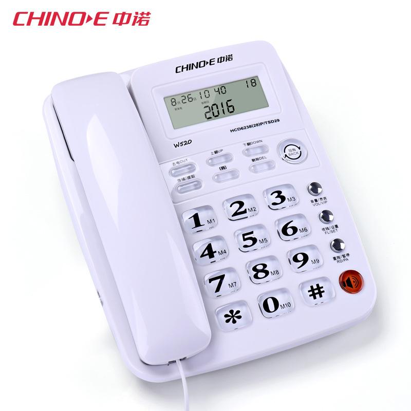 CHINOE Zhongnuo telephone home telephone W520 fixed telephone landline office home