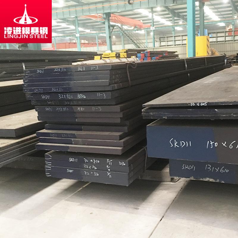 Steel plate 45 steel skd11 die steel p20 round steel cr12mov wool can be cut and processed