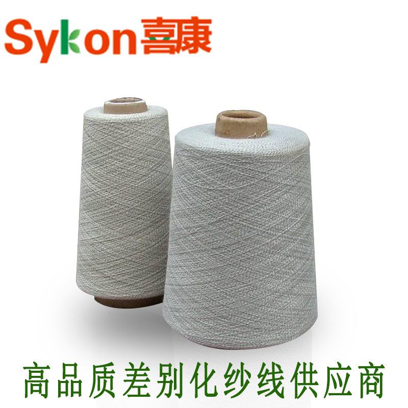 XINENG Metal Conductive Yarn Metal Staple Polyester Blended Yarn 20 Metal 80 Polyester