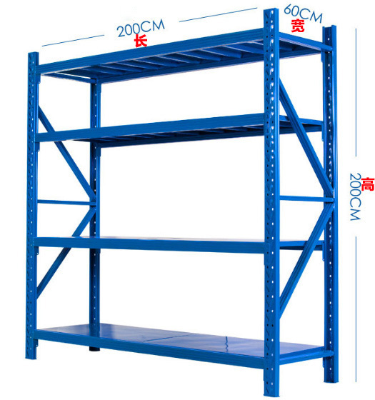 Storage Shelves Warehouse Warehouse Shelves
