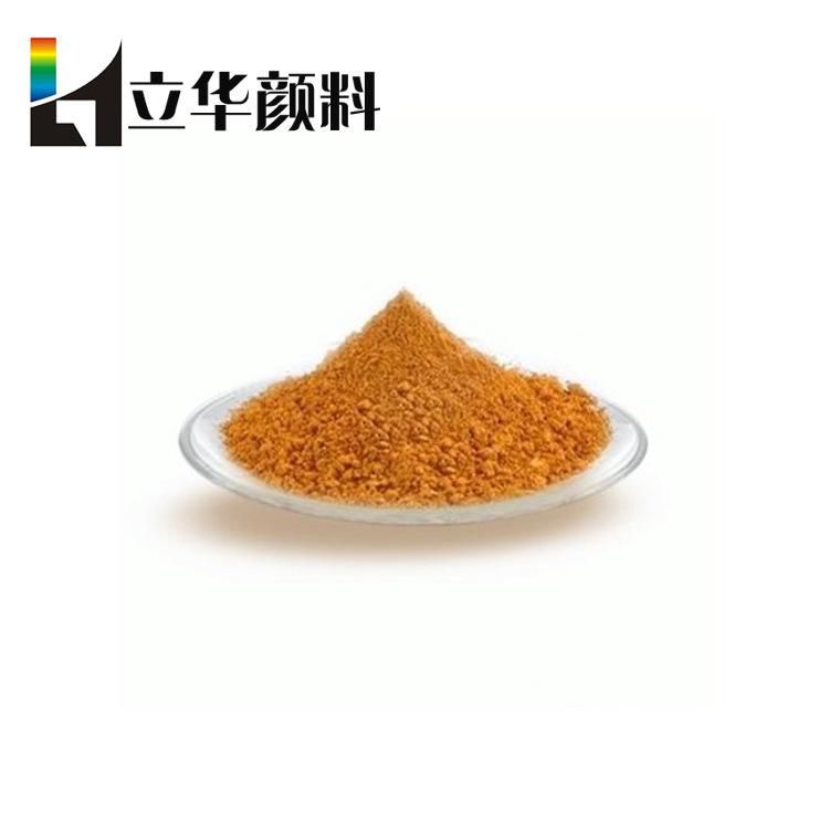 LIHUA High temperature resistant titanium yellow for engineering plastics Factory direct sales of 10