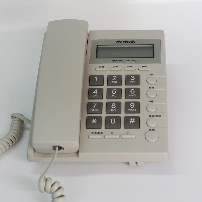 Backgammon HCD007(6082) TSD caller ID anti-theft screen brightness adjustable corded landline phone