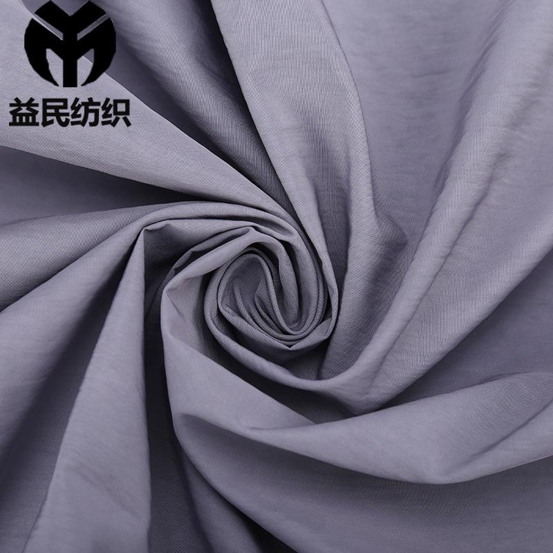 Autumn and winter interwoven cloth nylon high-density fashion fabric 50D plain canvas jacket work cl