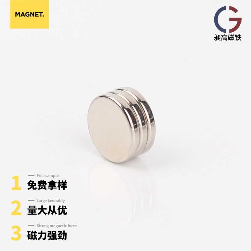 10*2 neodymium iron boron strong N35 strong round magnet piece packaging box toy magnet buckle stron