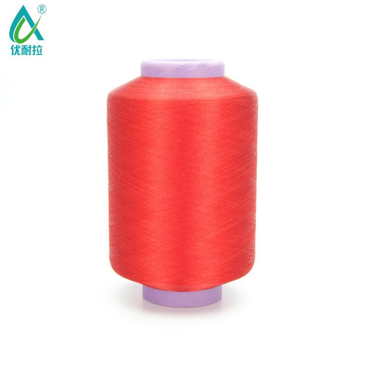 1/90NM Eugen yarn, bright silk thread, colored yarn
