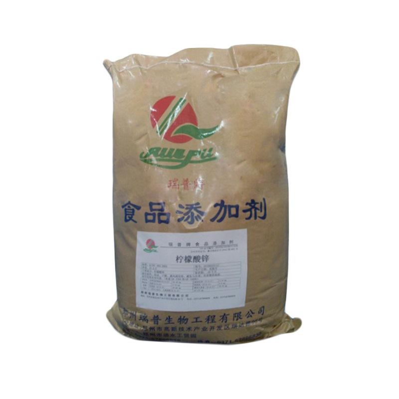 RUIPU Zinc citrate Food additive Zinc citrate